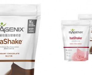 CPGs-Isagenix-CGI-Packaging-Bags-Bottles-IsaShake-Creative-3